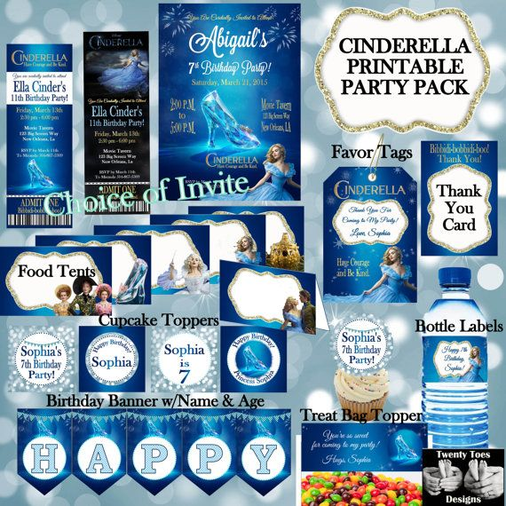 CINDERELLA PARTY PACK, Cinderella Movie Invitation, Personalized, Includes Invite, Banner, Food Tents, Cupcake Toppers, Bottle Wrappers, Tag