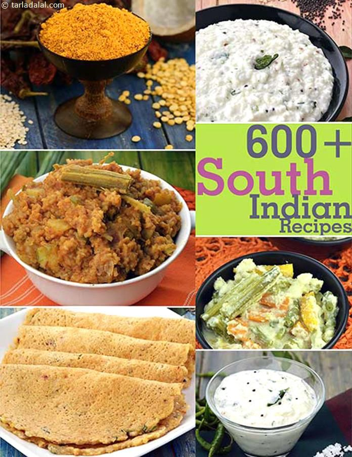 South indian recipes 950 south indian dishes south indian food food south indian recipes forumfinder Images