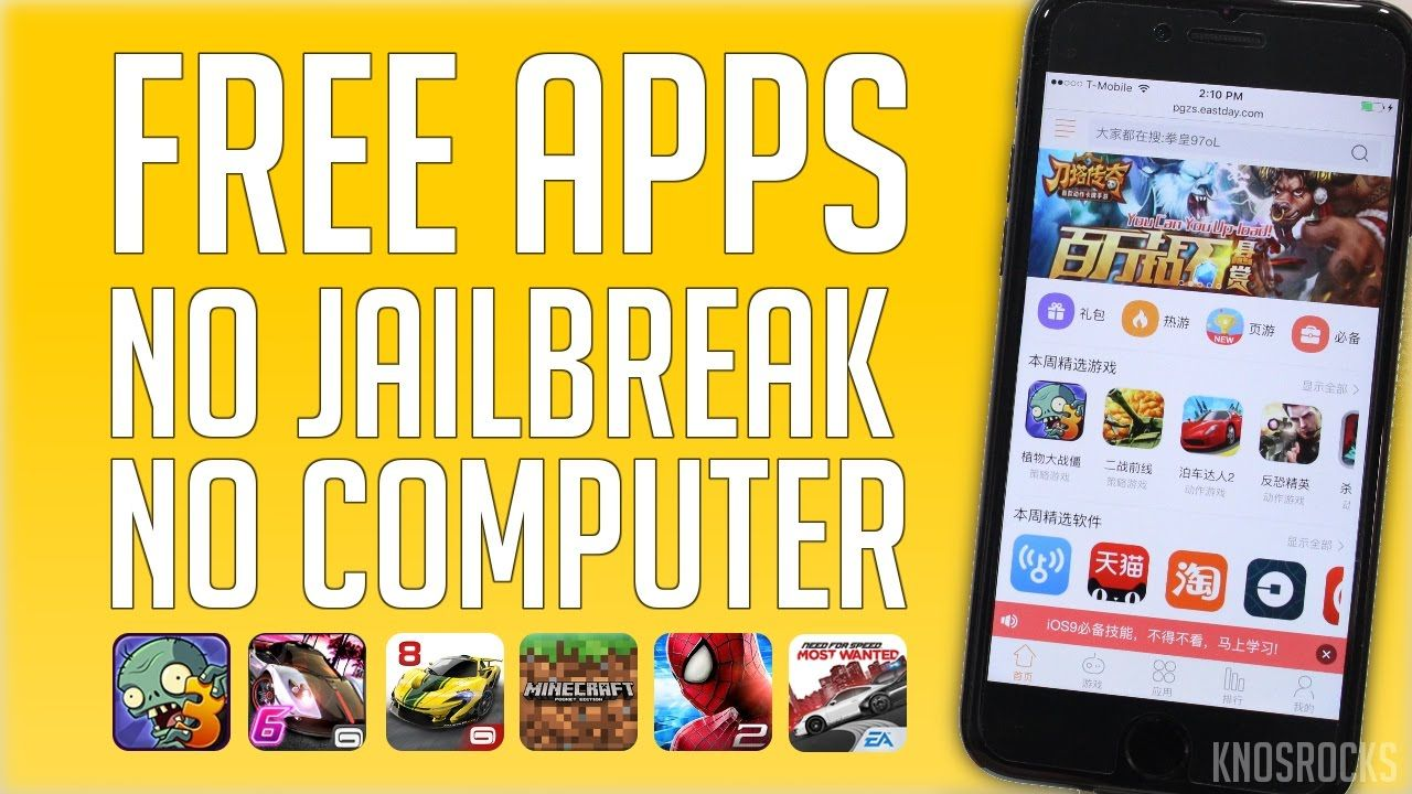 NEW! How To Get PAID Apps/Games FREE iOS 10.2/10.1.1/10/9