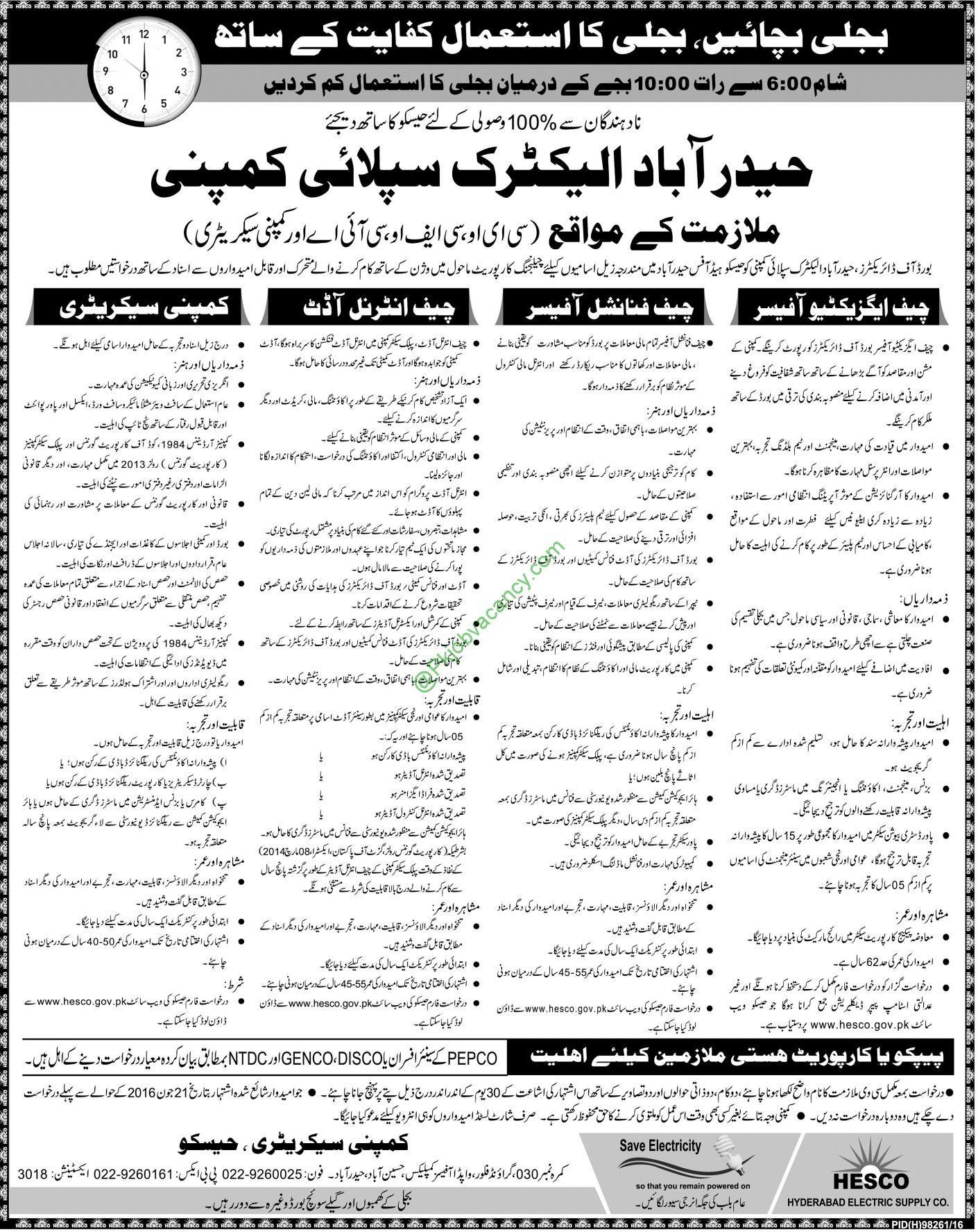 Job Alerts (With images) Job, Jobs in pakistan, Online form