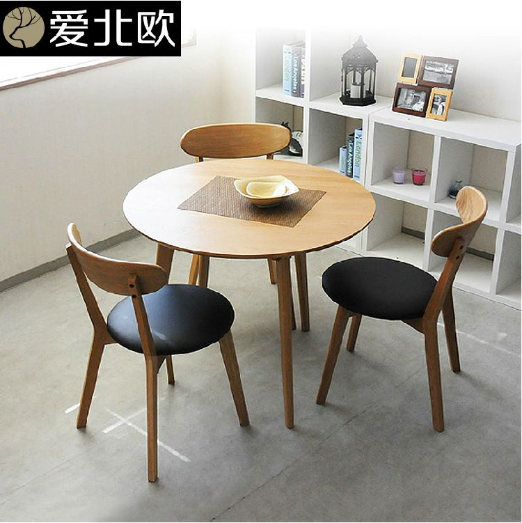 Round Table Modern Small Family Solid Wood Table And Chair