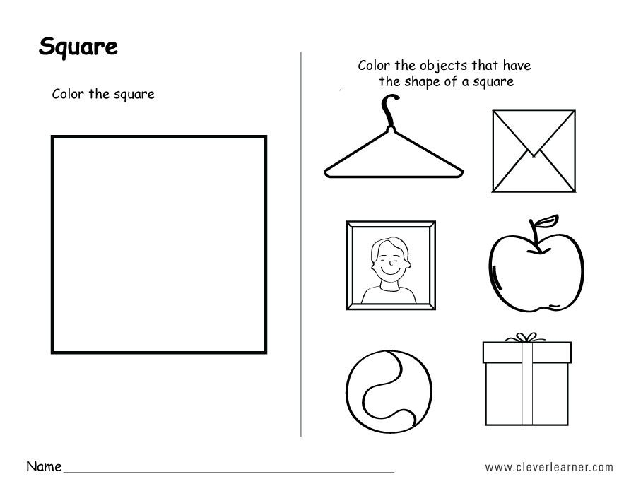 squares coloring pages for preschool - photo#21