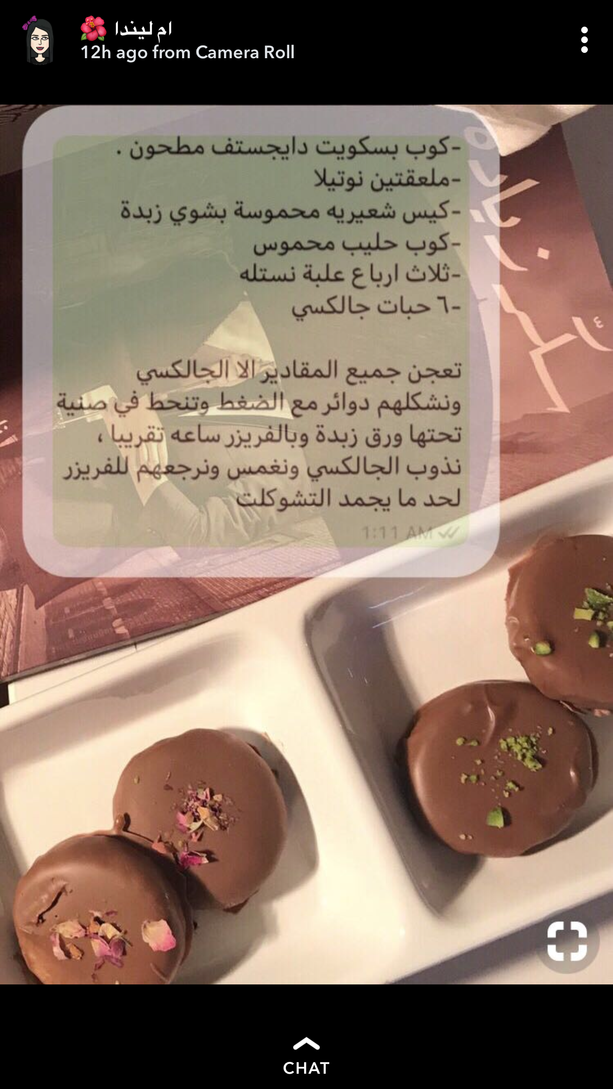 Pin By Zak 16 On بسكويت Sweets Recipes Save Food Sweets Desserts