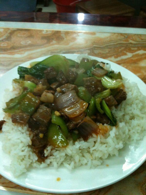 Chinese Muslim Halal Recipes Food Halal