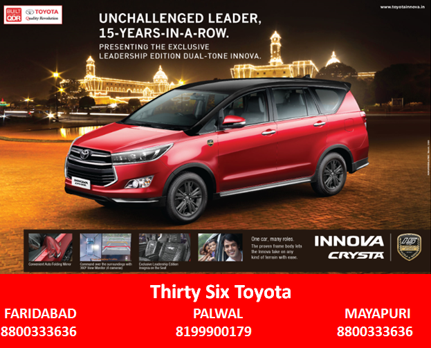 Unchallenged Leader In 2020 Toyota Dealers Toyota Car Models Toyota