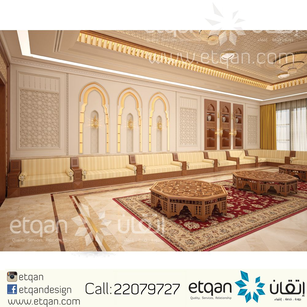 Pin By Saleem Mohammed On Interior Exterior Interior Architect Luxury Living Room Mosque Design