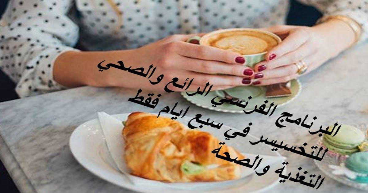 Pin On مجلة البيت اللبناني