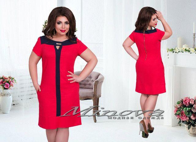 a6eba97fcd4 Летнее женское платье до 56 размера
