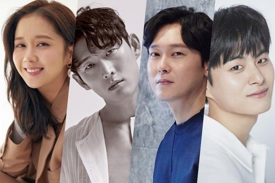 Jang Nara's Upcoming Rom-Com Confirms Go Joon, Park Byung Eun, And Jung Gun Joo For Main Cast