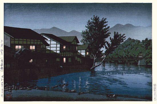 Aomori Japan Art Print Home Decor Wall Art Poster L