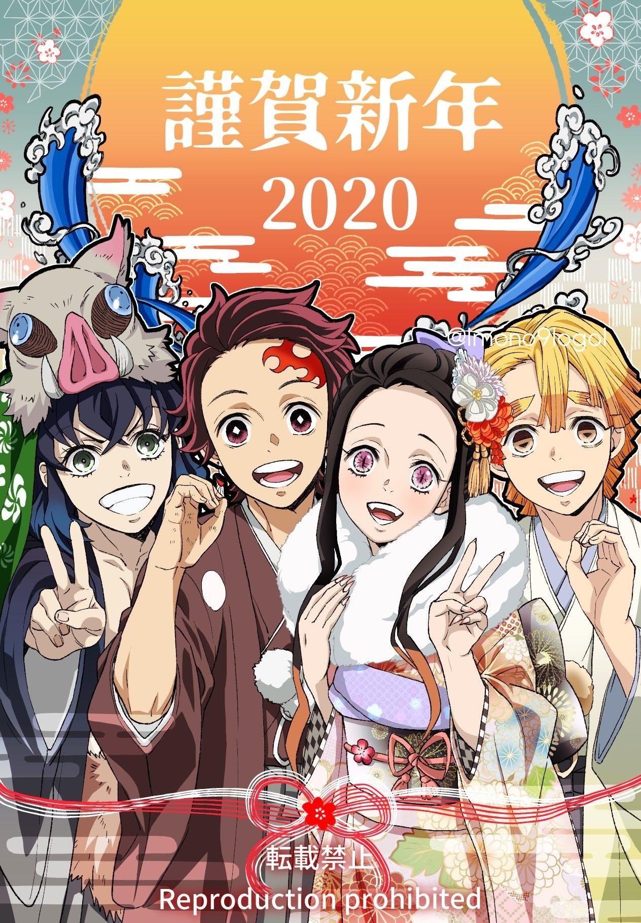 Pin by Aggie on Anime in 2020 (With images) Anime demon