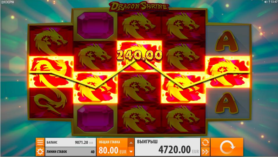 Як виграти в ігровому автоматі резидент вулкан