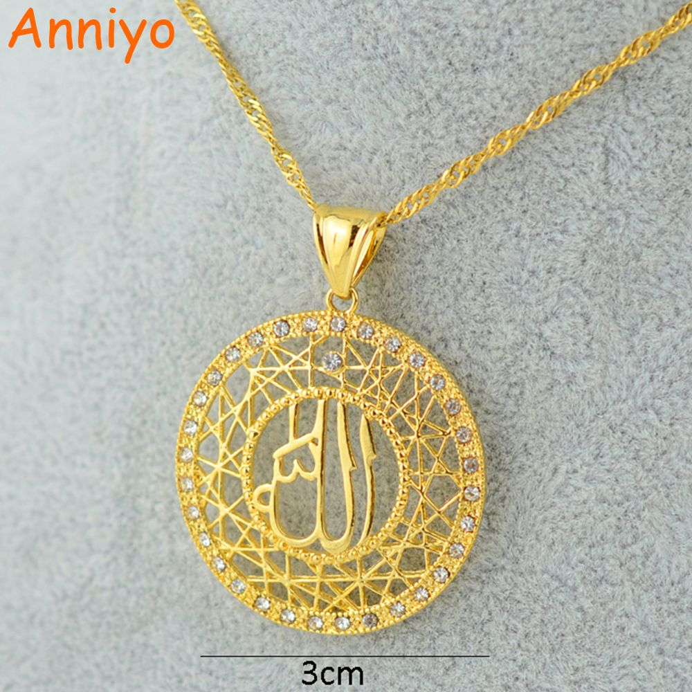 Gold//silver Color Imitation Crystal Islamic Muslim God Arabic Allah Pendants Necklace For Men Women Religious Jewelry