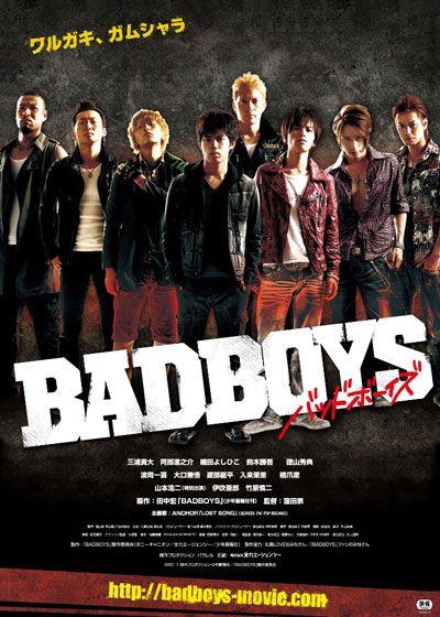 badboys movie 2011 drama japonais pinterest movies movies online et bad boys. Black Bedroom Furniture Sets. Home Design Ideas