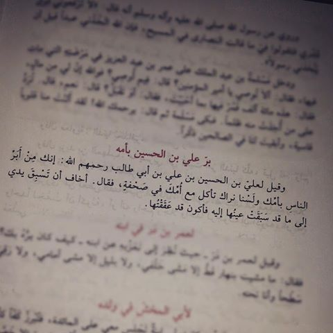 Pin By دودو دوي On تذكرة Islamic Quotes Quotes Sheet Music