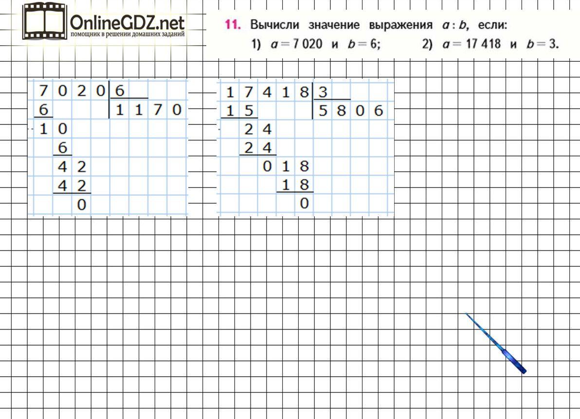 Гдз по русскому языку 6 класс львова львов 1 часть онлайн спиши ру