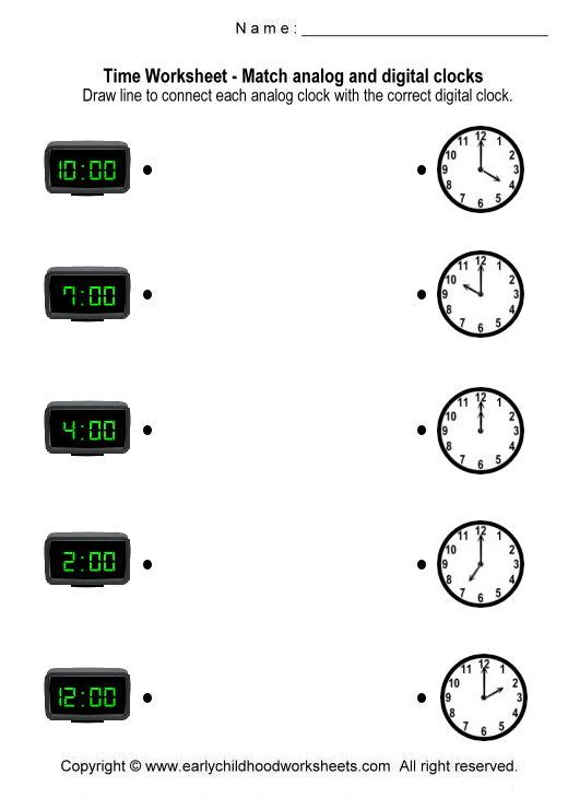 Matching Digital And Analog Clocks Worksheets Worksheet 5