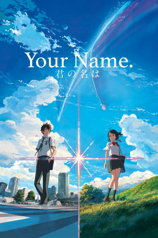 2016 Tu nombre (Your name) Makoto Shinkai Películas