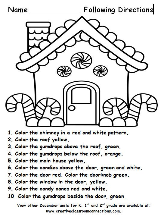 Free Gingerbread House For A Following Directions Activity More December Units K 1st And 2nd Available At Creativeconnections