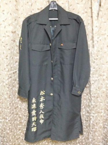 x japan hide yakuza yanki biker bosozoku tokko fuku black coat
