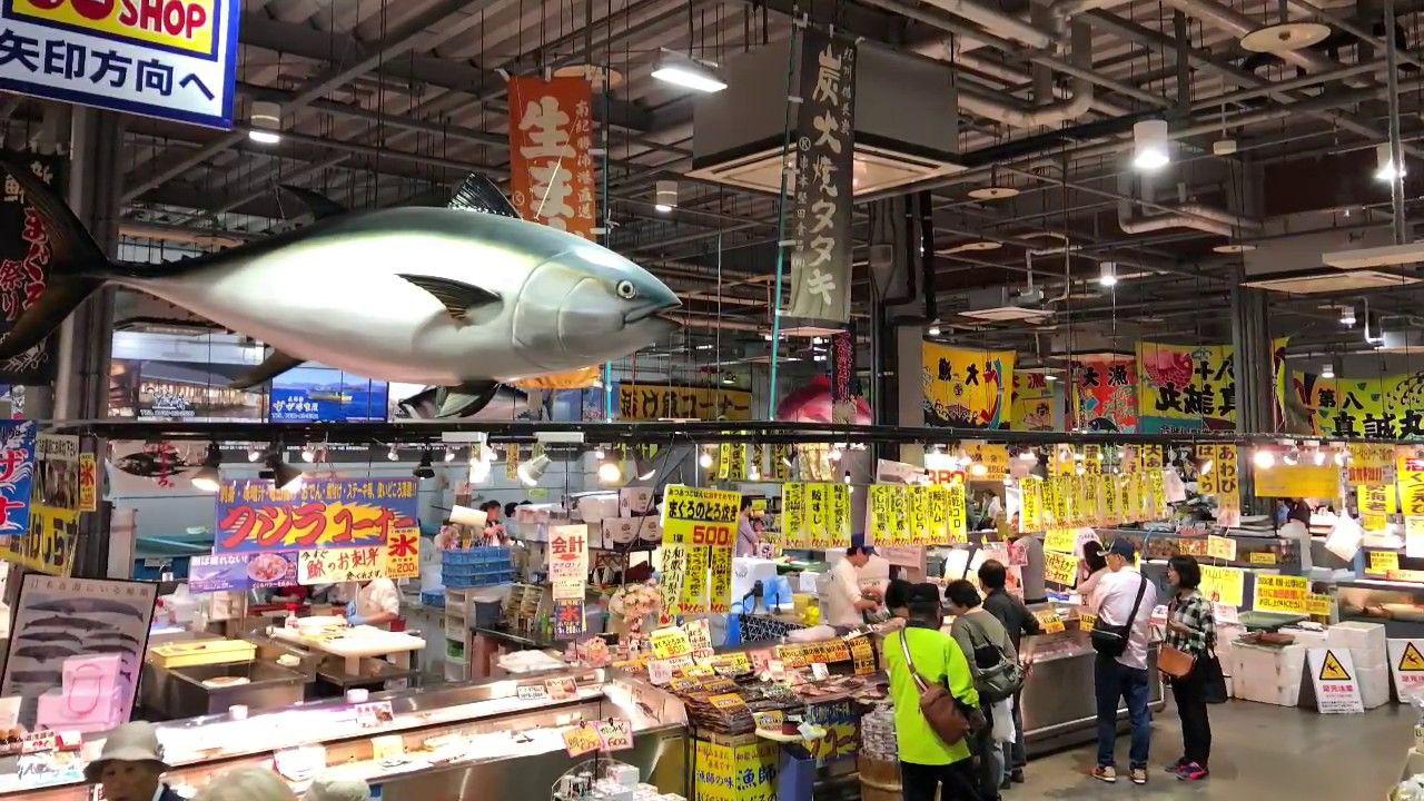 和歌山 市場 とれ とれ