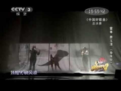 費玉清與霍尊合唱 ~ 卷珠簾 (With images) | Entertainment