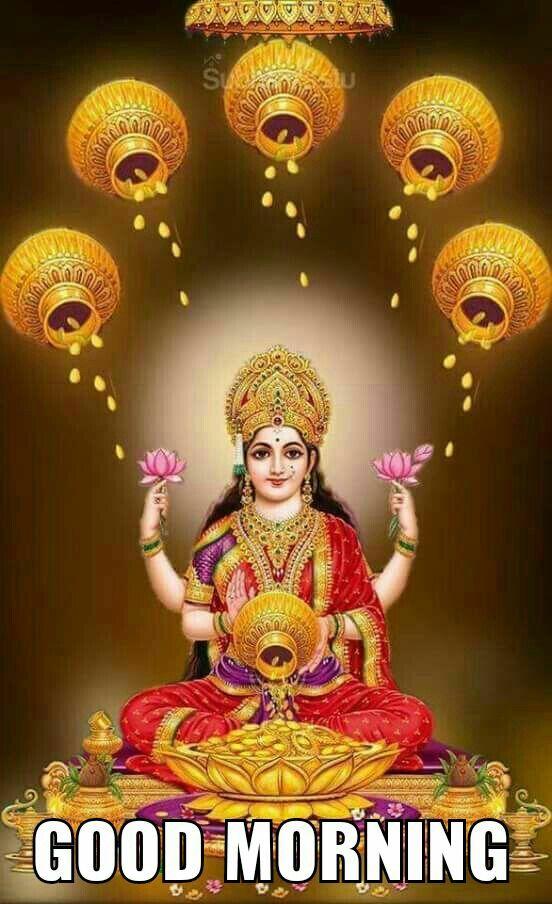 Pin By Lavanya On Good Morning Hindu Deities Indian Goddess