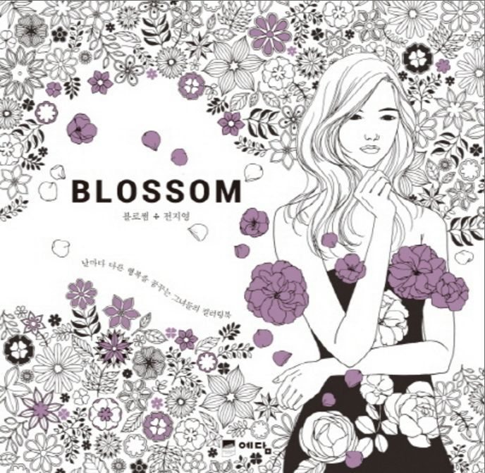 Blossom Coloring Book For Adult Art Heal DIY Gift Fun Relax Craft Flower