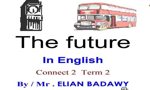 أقوي مذكرة لغة انجليزية للصف الثاني الابتدائي الترم الثاني نتعلم ببساطة Convenience Store Products Mr Convenience Store