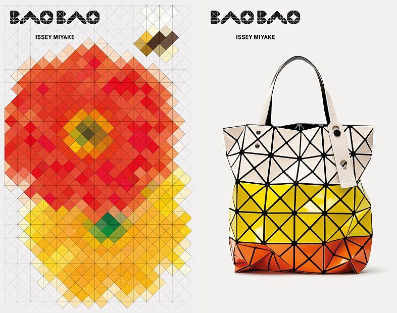 baobao 広告ads