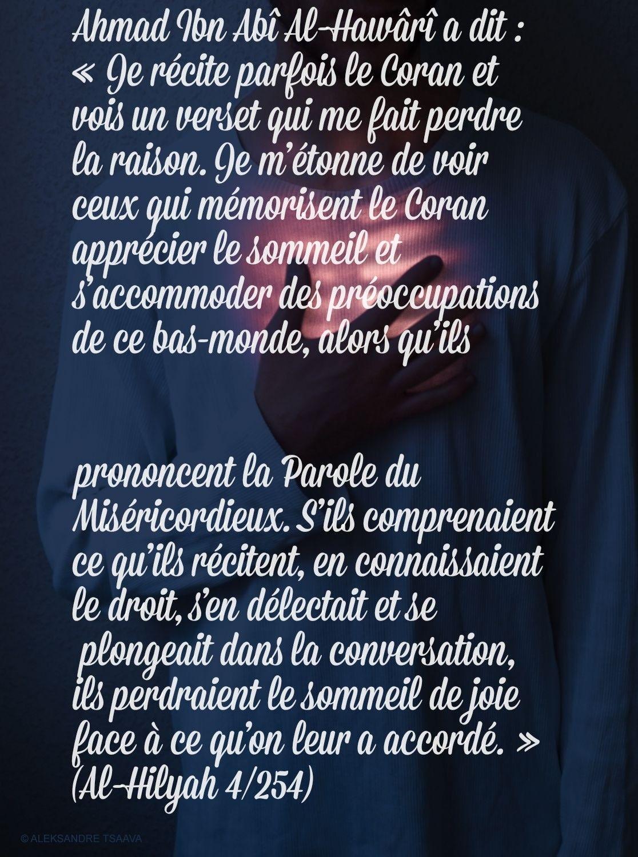 Il Suffit De Lire La Description Lien Dummoins Le Peu Qu On Connaisse Car Inimaginable El Jennah Misericordieux Coran Rappel Islam