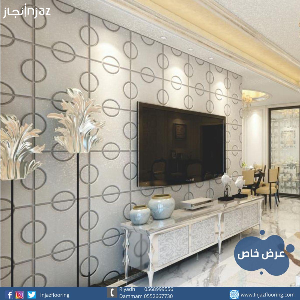 عرض خاص على جداريات الجلد ادفع و استلم من دون تركيب Framed Bathroom Mirror Decor Home Decor