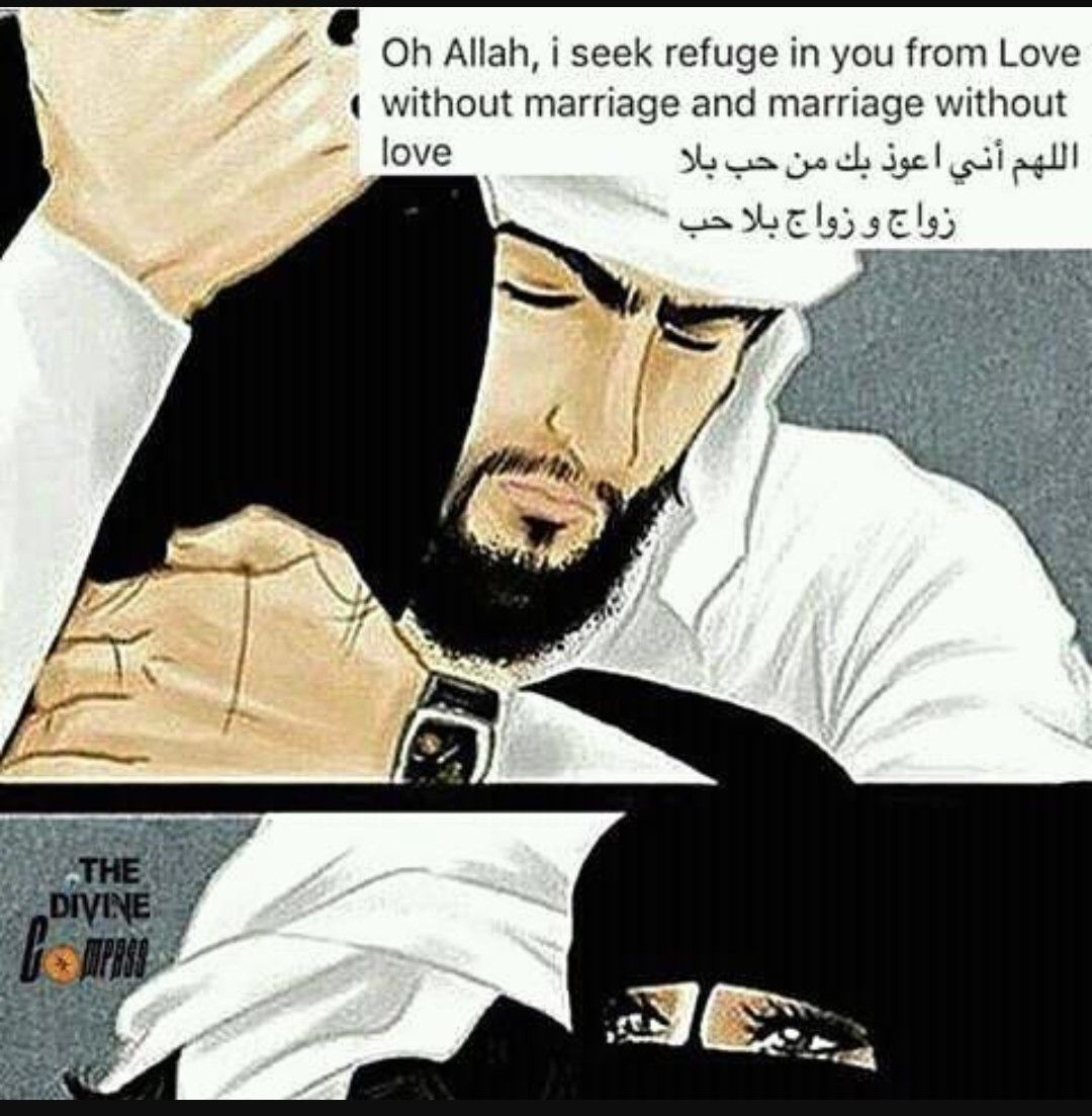 O Allah!! I seek refuge in you from love without marriage