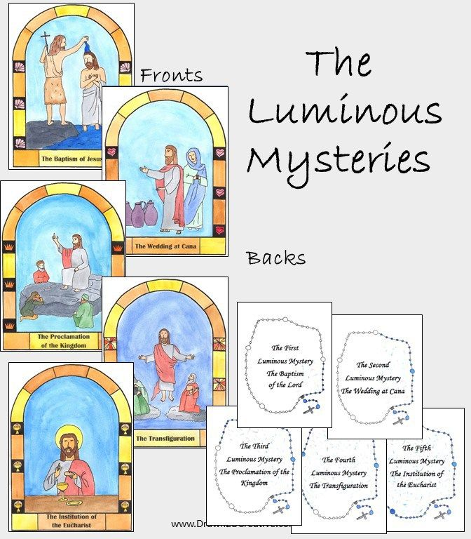 image regarding Luminous Mysteries of the Rosary Printable titled Printable Watercolor Mysteries of the Rosary Playing cards