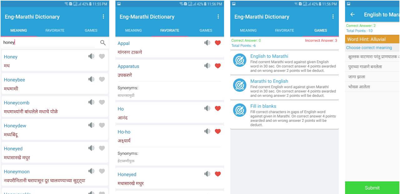 English to Marathi Dictionary with offline feature