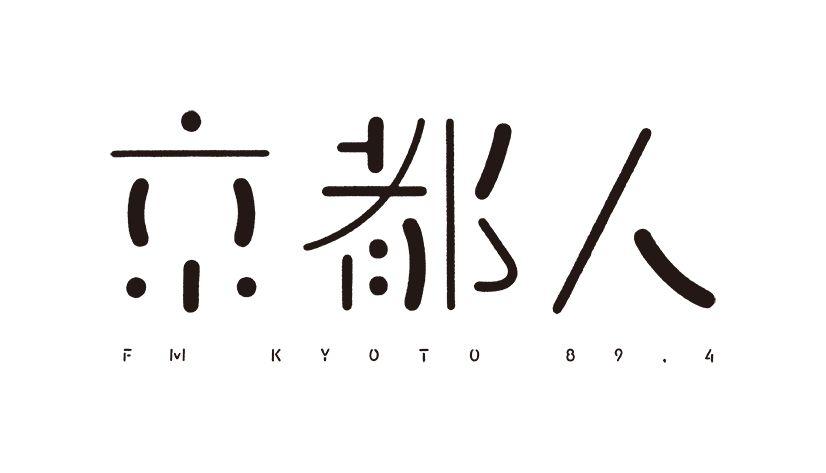 Typo おしゃれまとめの人気アイデア Pinterest Mejiron ロゴブランディング ロゴ フォント タイポグラフィーデザイン