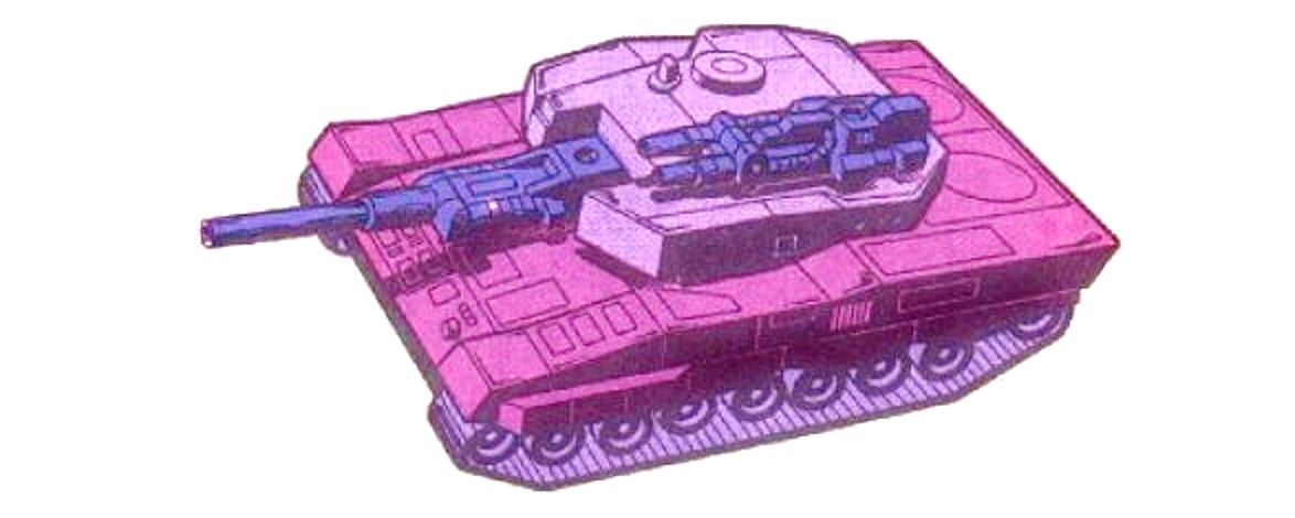 Decepticon Targetmaster Quake G1 Artwork