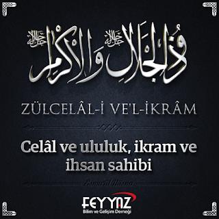 Esmaül Hüsna Resimli Türkçe Anlamları Özlü sözler