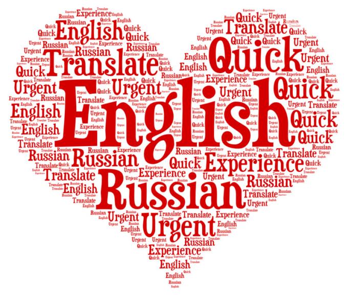 Freelance translation english russian удаленная работа для программистов москва