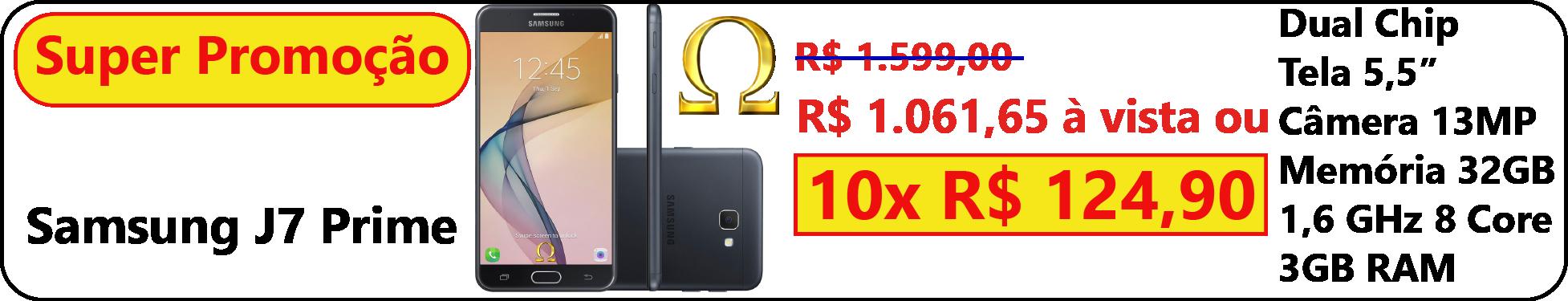 Banner Samsung J7 Prime 468x90px  - Metal Omega -