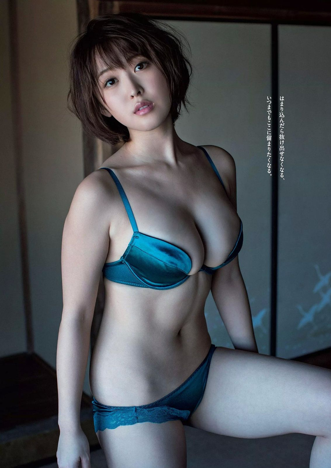 CORINNE: Asian girl panty hole