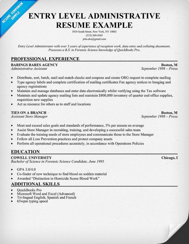 fantastic free entry level administrative resume for you to use resumecompanioncom sample - How To Write A Entry Level Resume