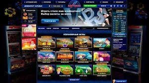 Играть в казино вулкан онлайн бесплатно без регистрации онлайн казино на деньги webmoney