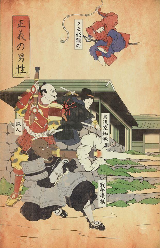 mythology 中文 版