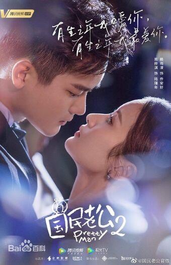 Ver Dorama Pretty Man 2 Sub Español Descargar Pretty Man 2 Online Gratis Pretty Men Korean Drama Tv Taiwan Drama