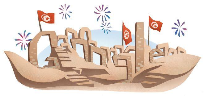 Republikkens dag 2013 – Tunesien