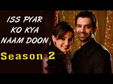 iss pyaar ko kya naam doon episode 100 download