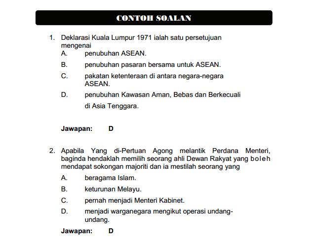 Contoh Soalan PTD Peperiksaan Pegawai Tadbir Diplomatik ...