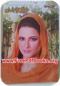 Khwateen Digest March 2015 Pdf