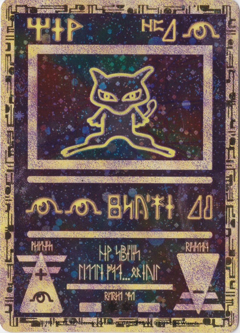 40+ Ancient mewtwo information
